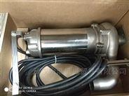 Schott Pumpen泵