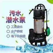 CSF-2.75SA全自动废水池抽排泵带铰刀