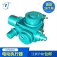 供应DZW180多回转电动阀门价格优惠供应商