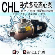 卧式空调泵三相冷暖循环离心泵增压供水机