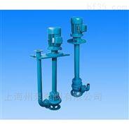 州泉 YW型单管/双管立式长轴液下排污泵