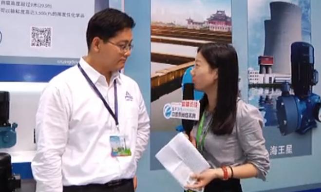 2015环博会专访:百士吉泵业水处理行业销售经理张瑾