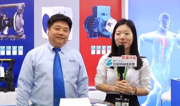 2015环博会专访:弗尔德(上海)仪器设备有限公司中国区经理唐海锋