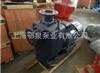 不銹鋼直聯式自吸排污泵